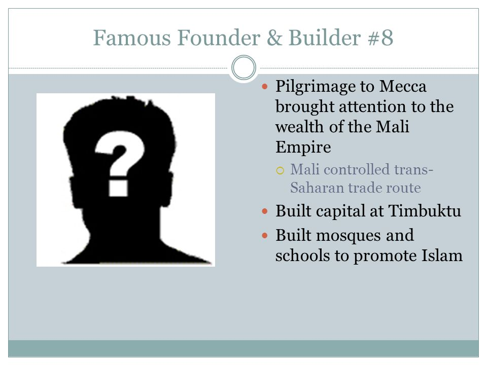 Famous Founder & Builder #8
