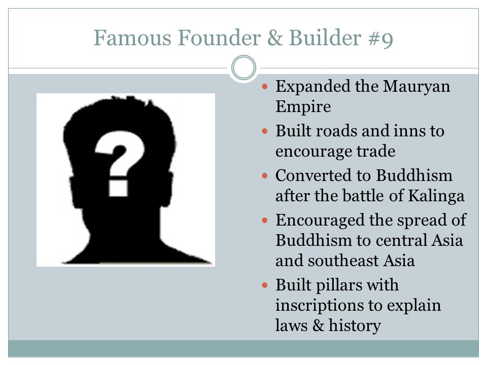 Famous Founder & Builder #9