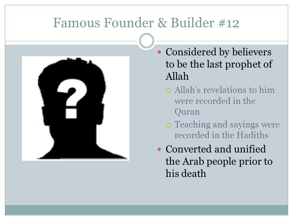 Famous Founder & Builder #12