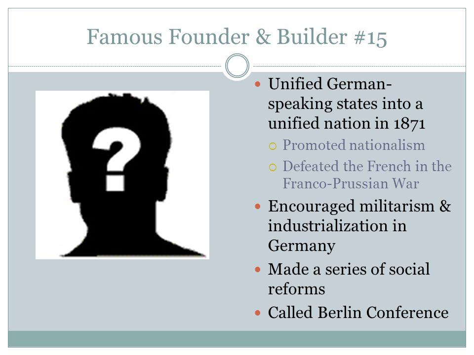 Famous Founder & Builder #15