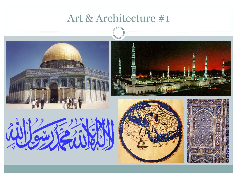 Art & Architecture #1