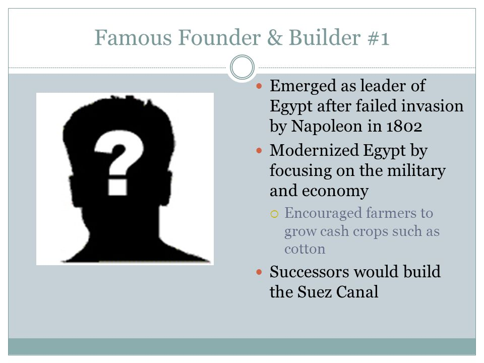 Famous Founder & Builder #1