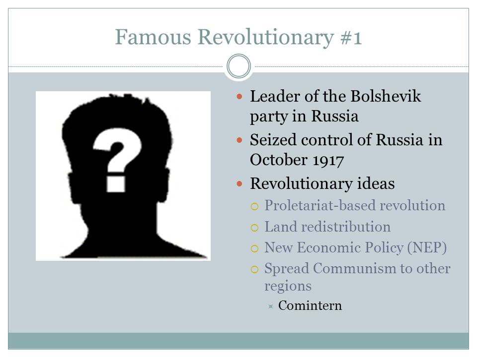 Famous Revolutionary #1