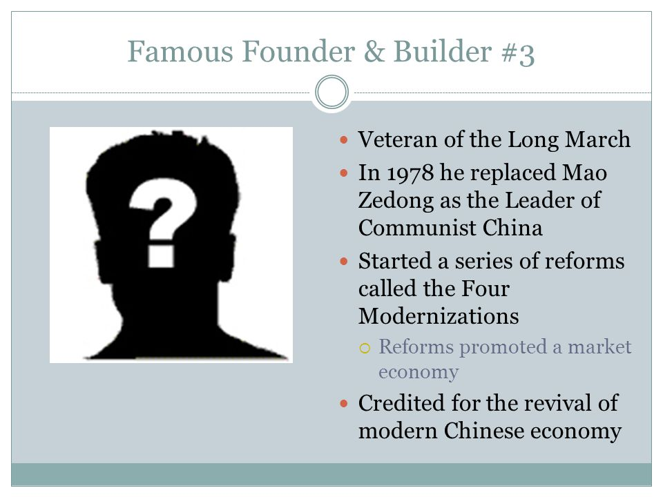 Famous Founder & Builder #3
