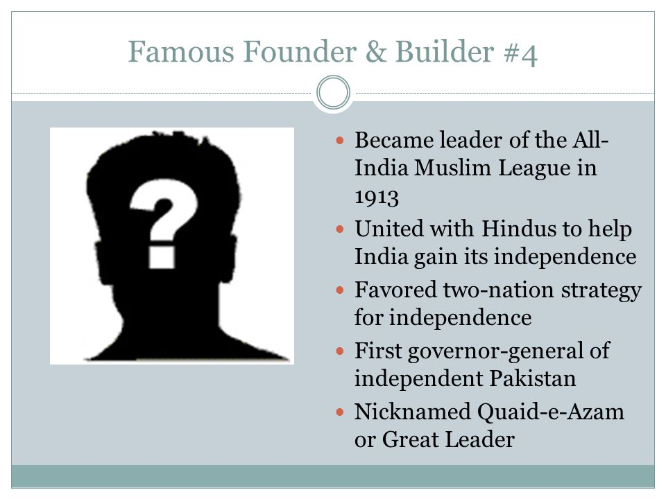 Famous Founder & Builder #4