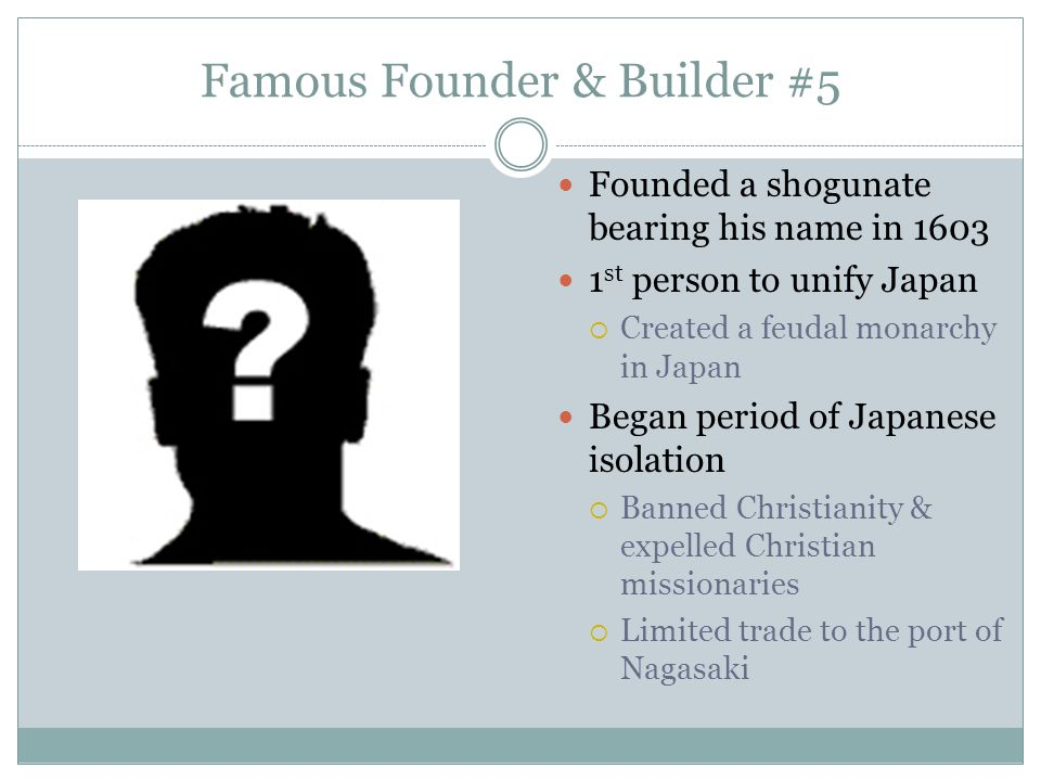 Famous Founder & Builder #5
