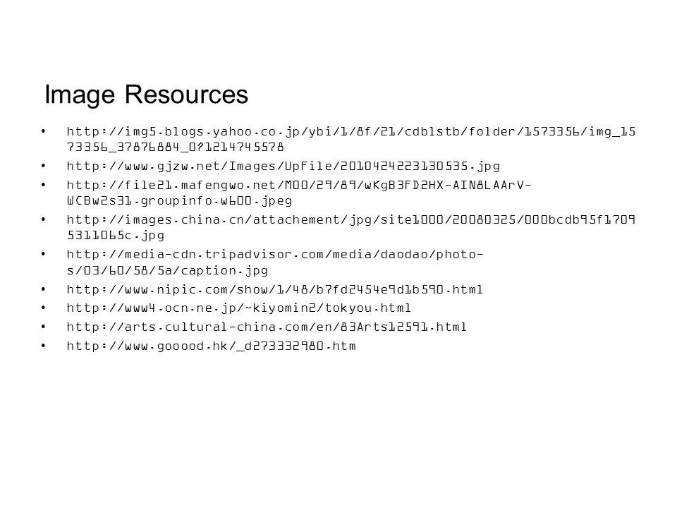 Image Resources http://img5.blogs.yahoo.co.jp/ybi/1/8f/21/cdblstb/folder/1573356/img_1573356_37876884_0 1214745578.