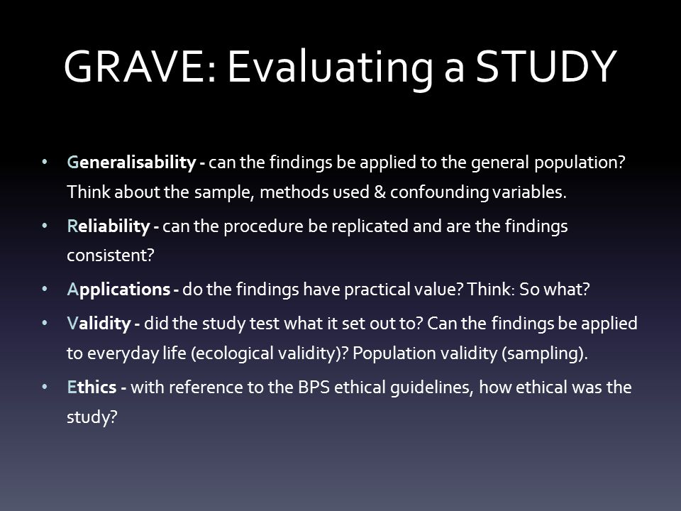 GRAVE: Evaluating a STUDY