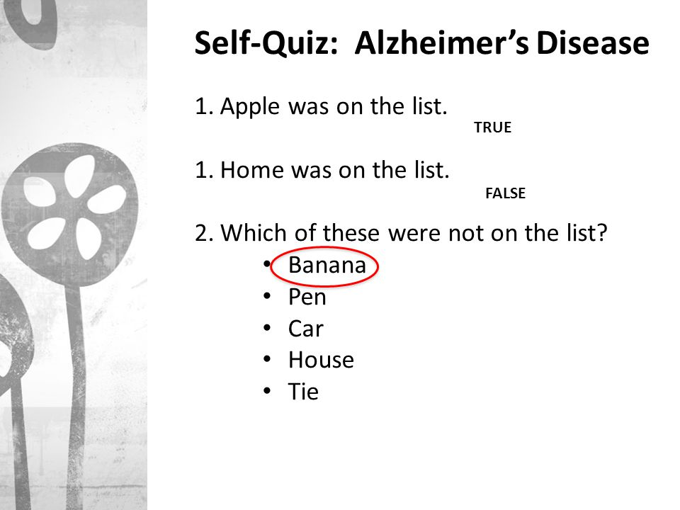 Self-Quiz: Alzheimer's Disease