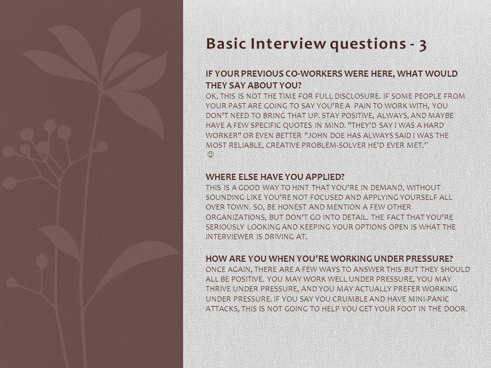Basic Interview questions - 3