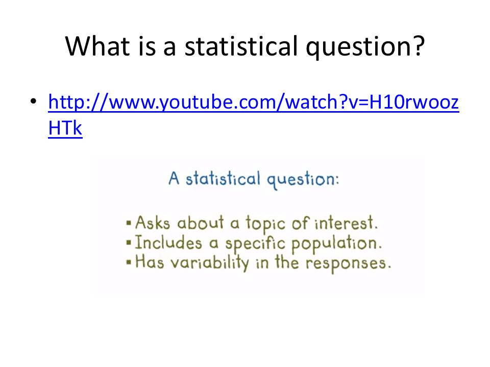 What is a statistical question