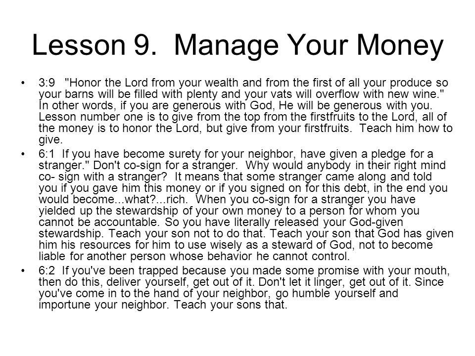 Lesson 9. Manage Your Money