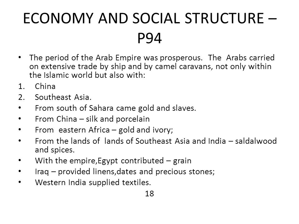 ECONOMY AND SOCIAL STRUCTURE – P94
