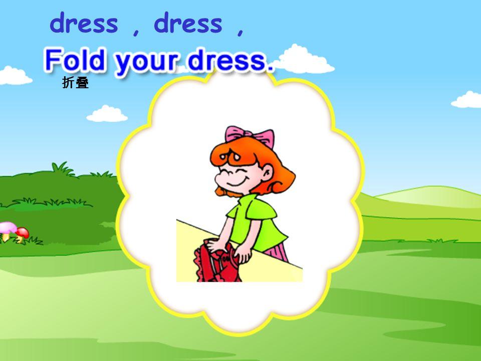 dress , dress , 折叠
