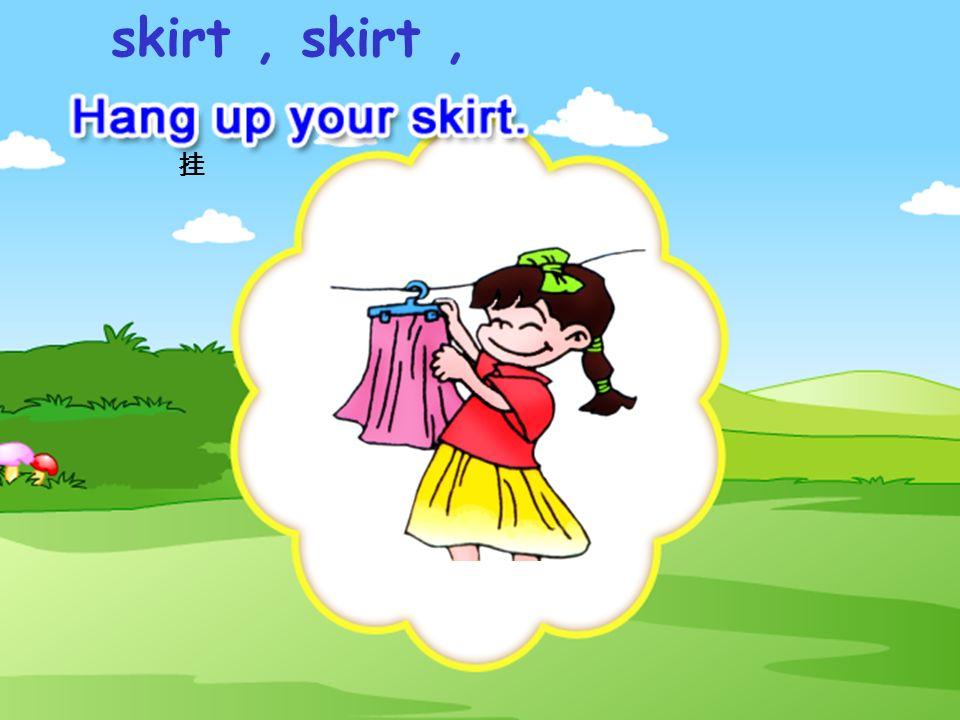 skirt , skirt , 挂