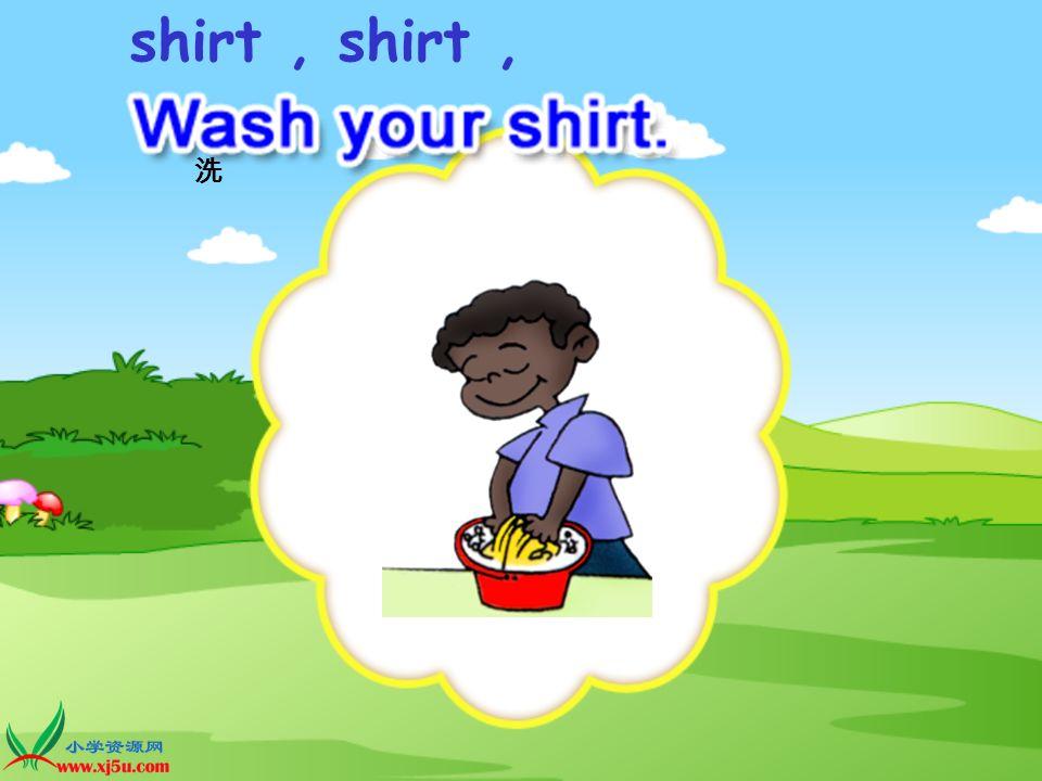 shirt , shirt , 洗