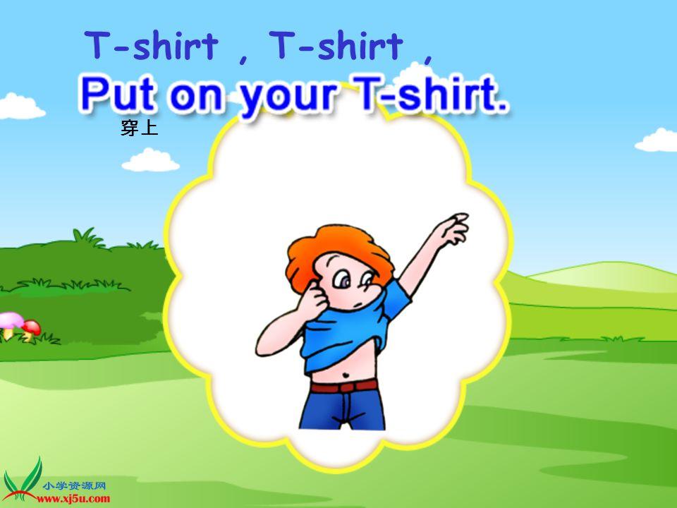 T-shirt , T-shirt , 穿上
