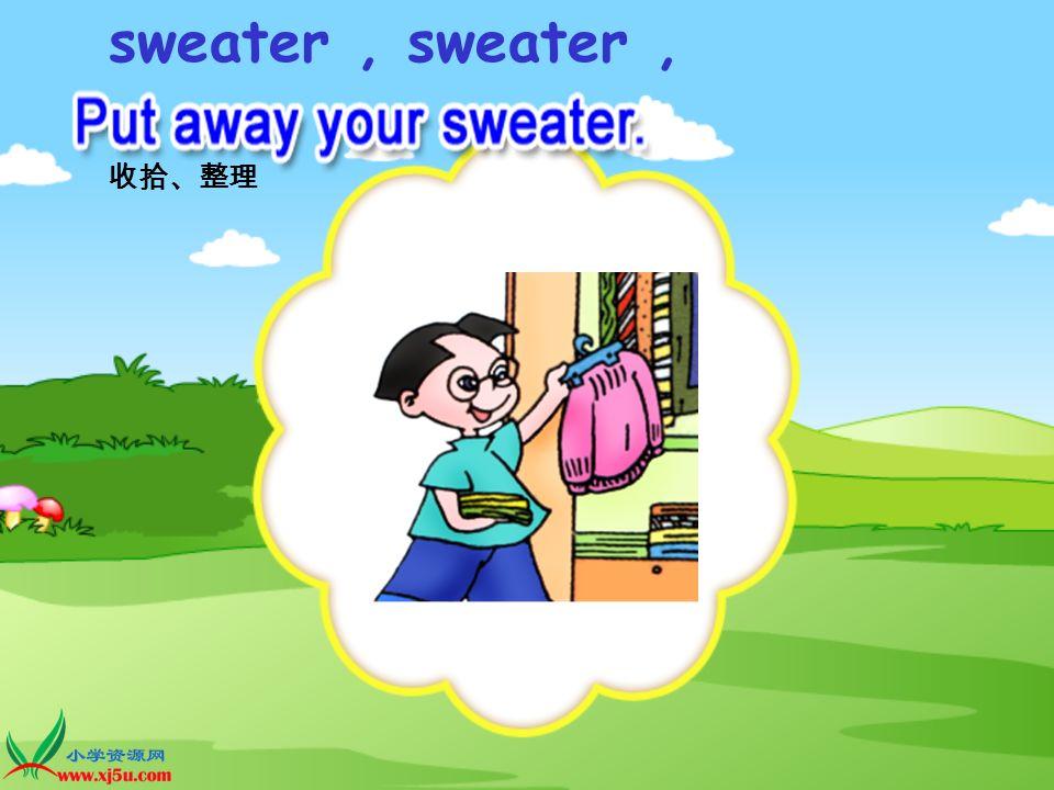 sweater , sweater , 收拾、整理