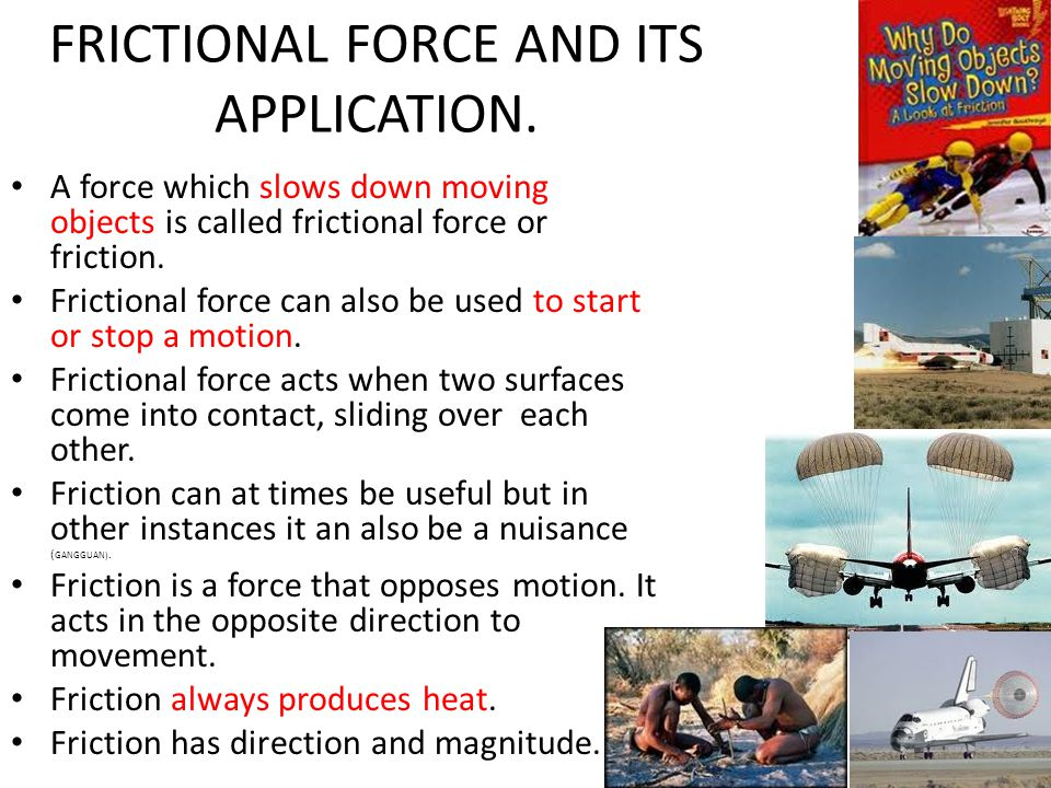 FRICTIONAL FORCE AND ITS APPLICATION.
