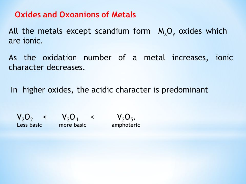 Oxides and Oxoanions of Metals