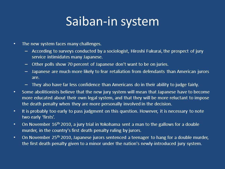 Saiban-in system The new system faces many challenges.