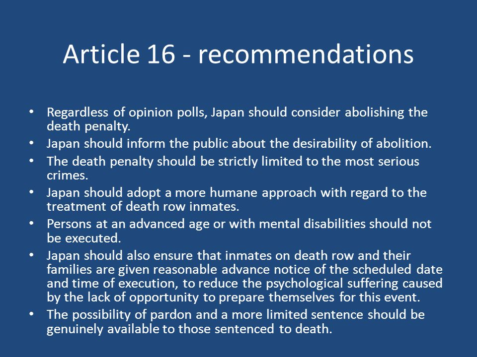 Article 16 - recommendations