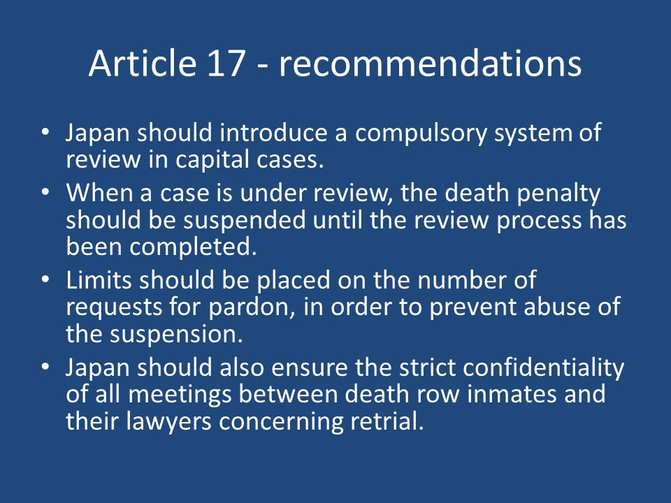 Article 17 - recommendations