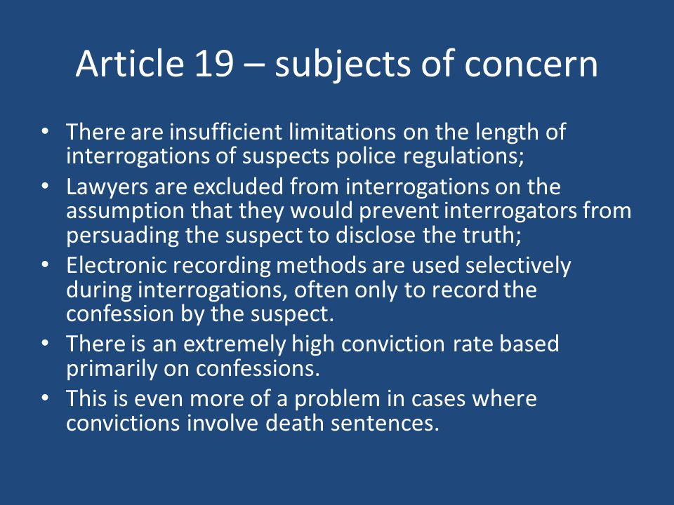 Article 19 – subjects of concern