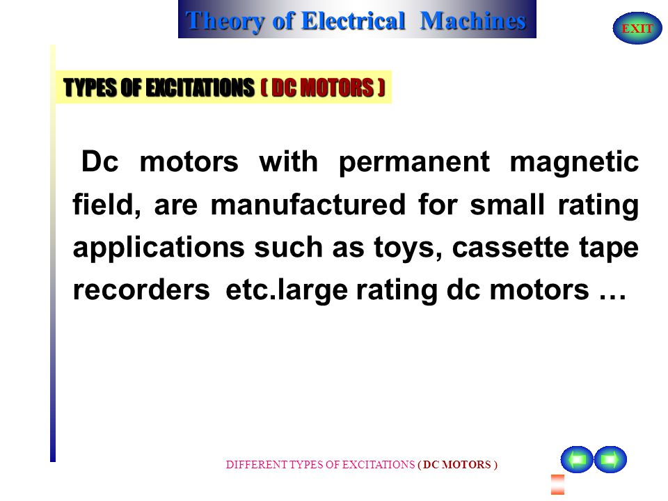 TYPES OF EXCITATIONS ( DC MOTORS )