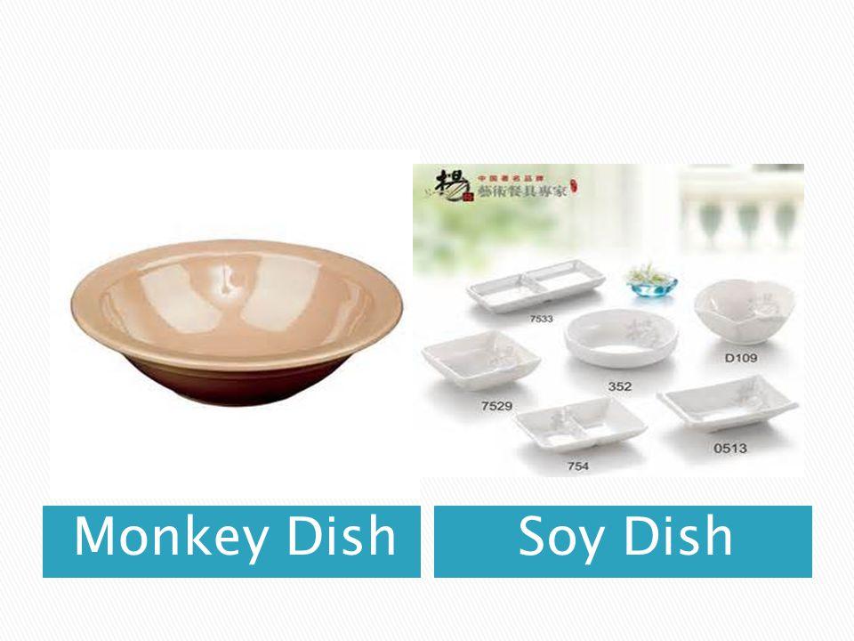 Monkey Dish Soy Dish
