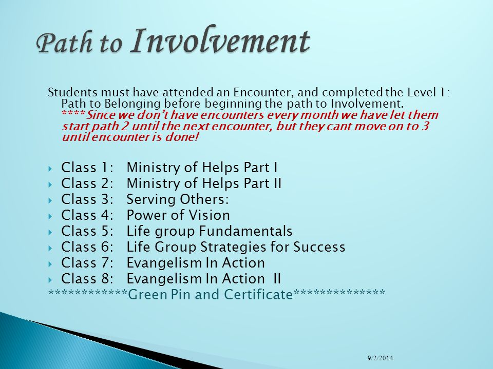 Path to Involvement Class 1: Ministry of Helps Part I