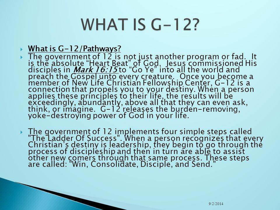 WHAT IS G-12 What is G-12/Pathways