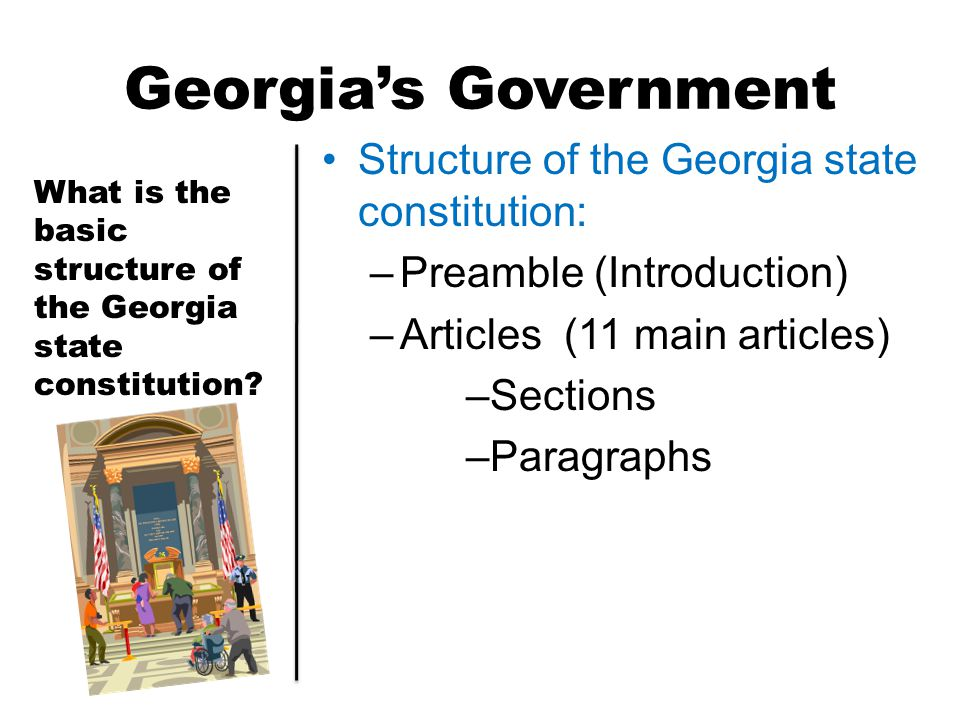 an introduction to the federal system of government Introduction to the united states federal system a  the structure of the federal government  the legal system in the united states is an often uneasy balance of.
