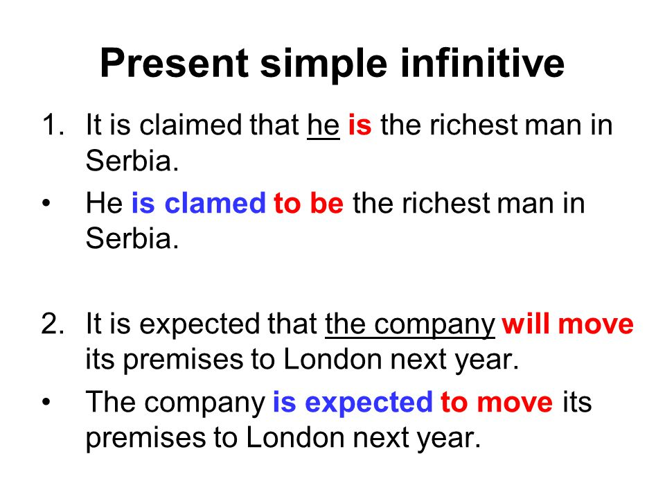 Present simple infinitive