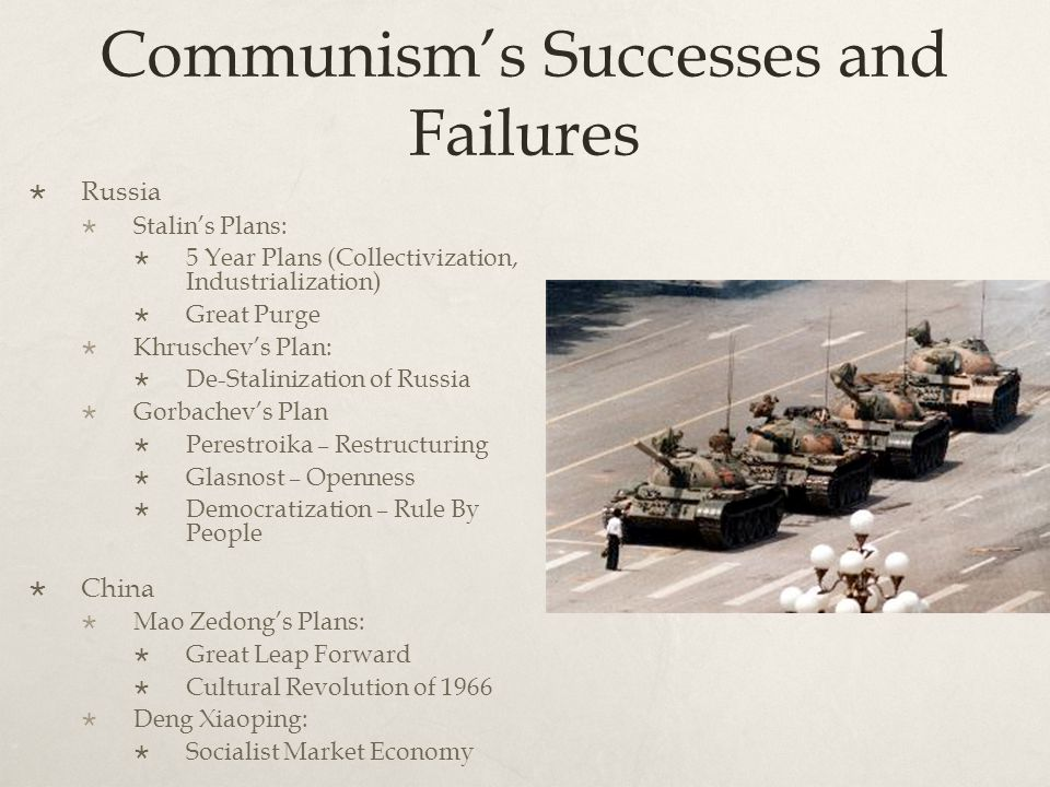 Communism's Successes and Failures