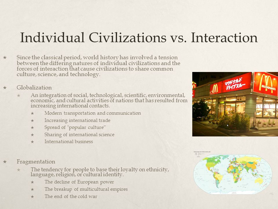 Individual Civilizations vs. Interaction