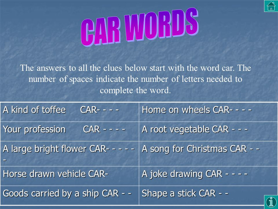 CAR WORDS