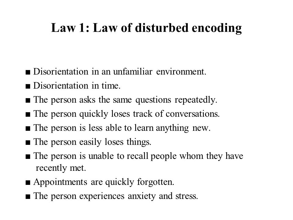 Law 1: Law of disturbed encoding
