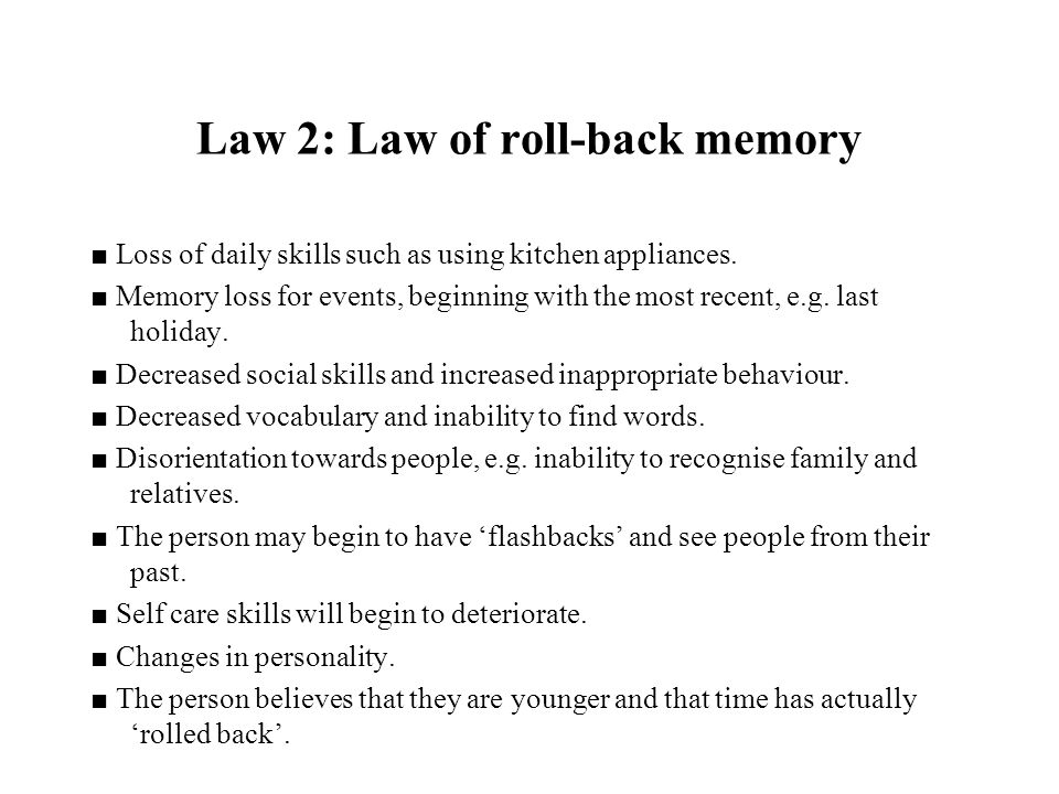 Law 2: Law of roll-back memory