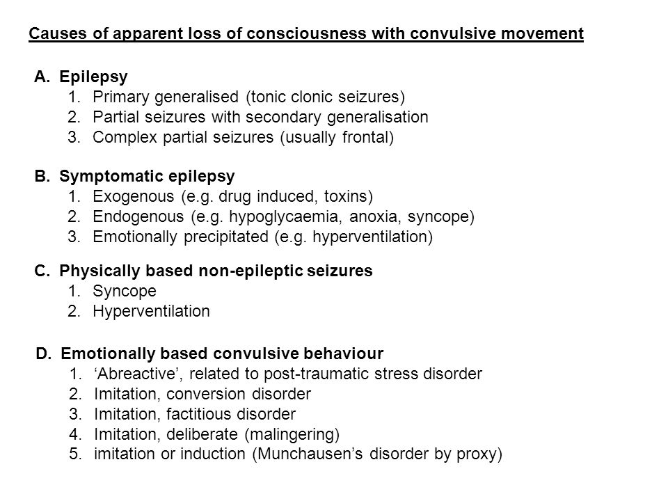 Causes of apparent loss of consciousness with convulsive movement