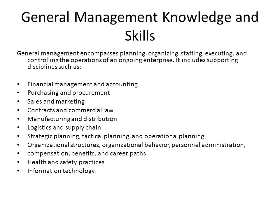 General Management Knowledge and Skills