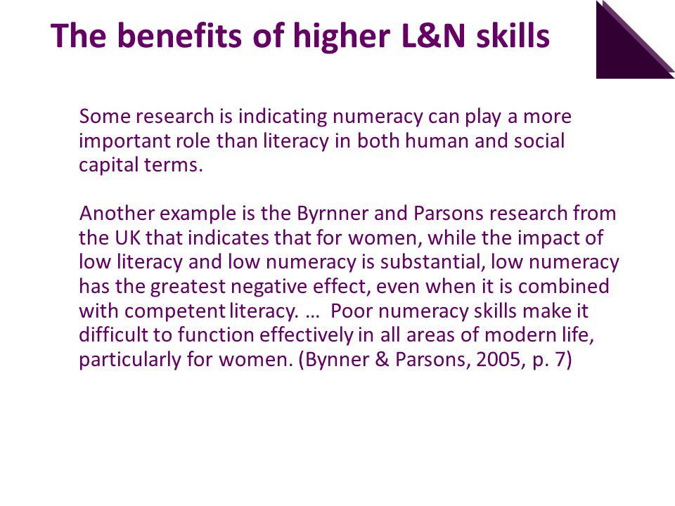 The benefits of higher L&N skills
