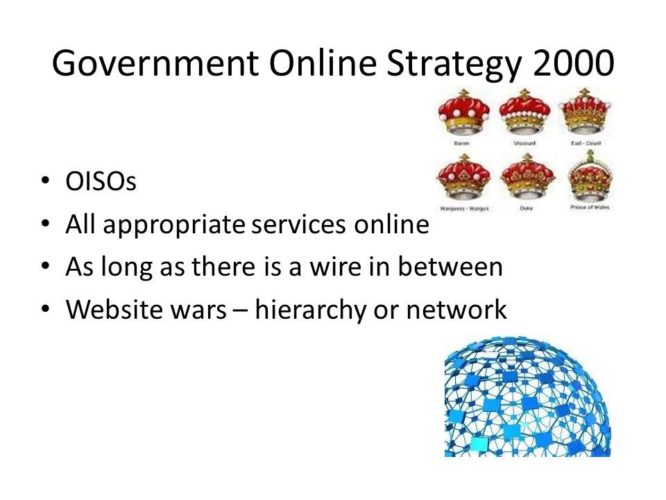 Government Online Strategy 2000