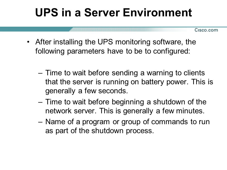 UPS in a Server Environment