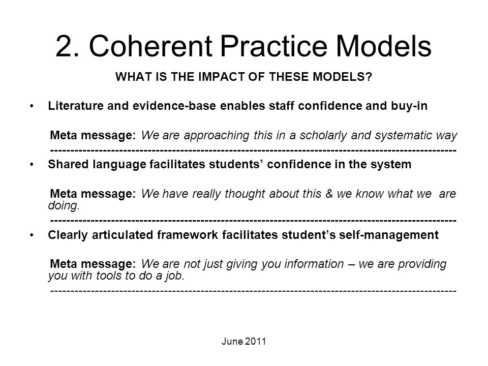 2. Coherent Practice Models