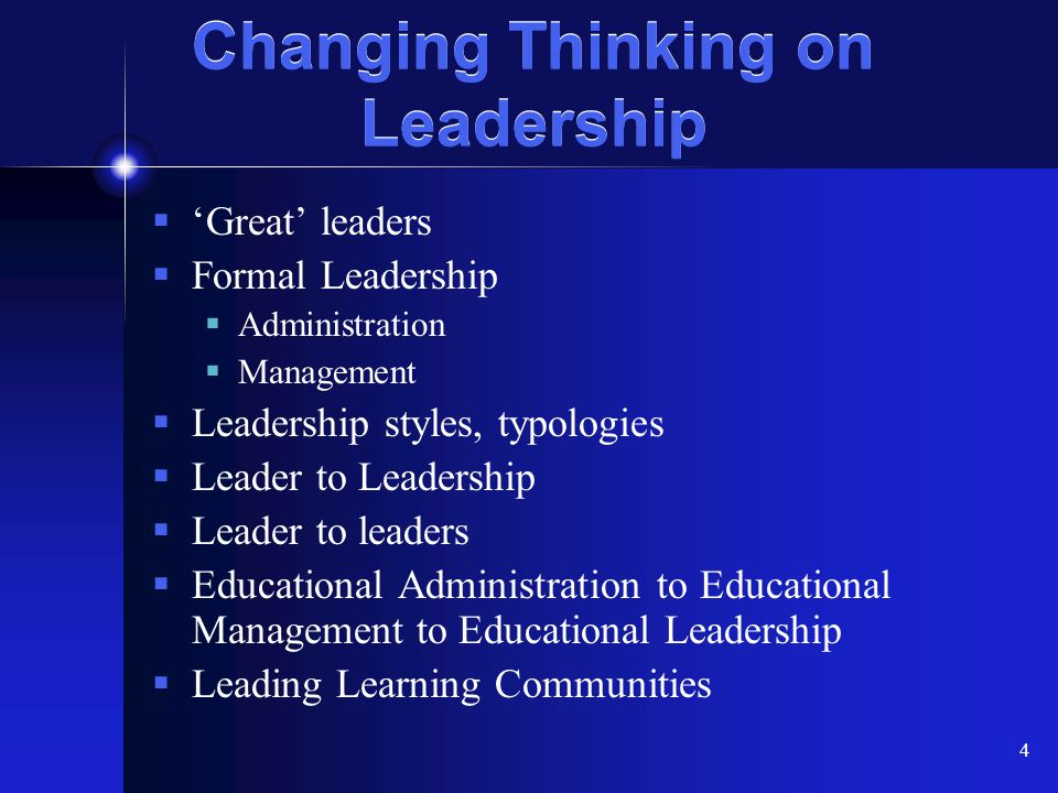 Changing Thinking on Leadership