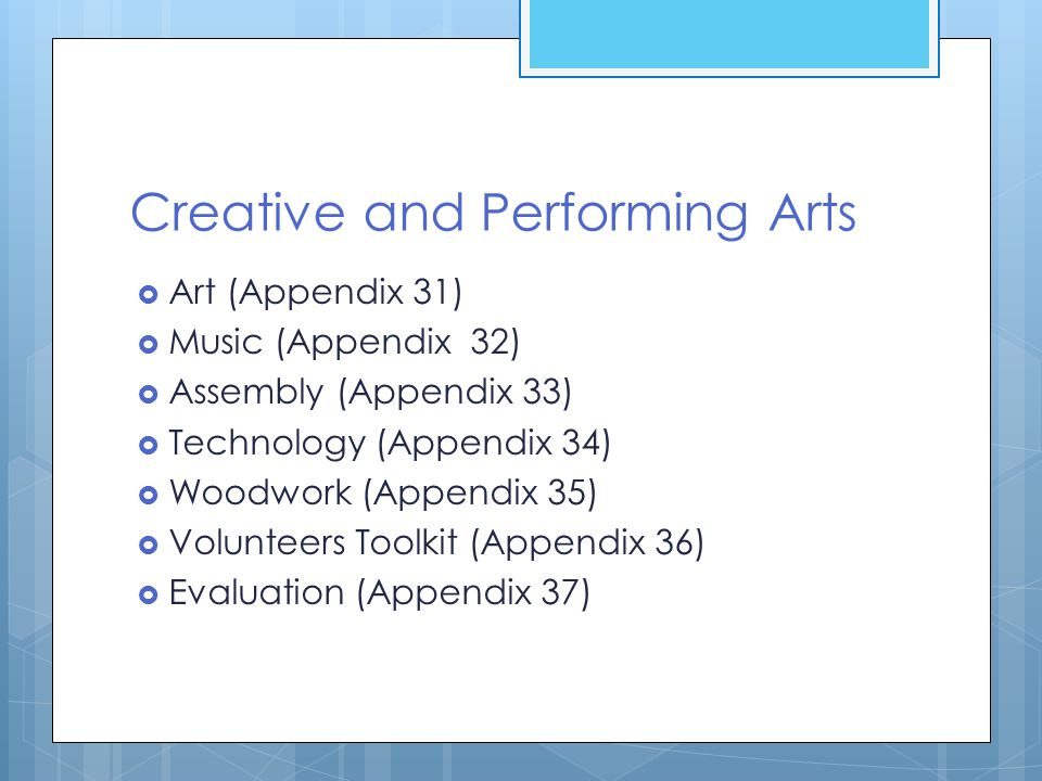 Creative and Performing Arts