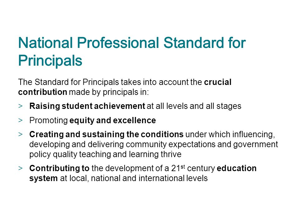 National Professional Standard for Principals