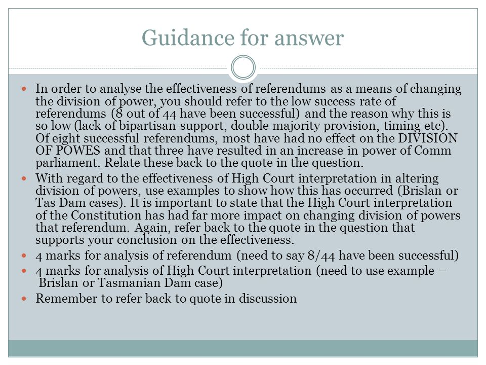 Guidance for answer