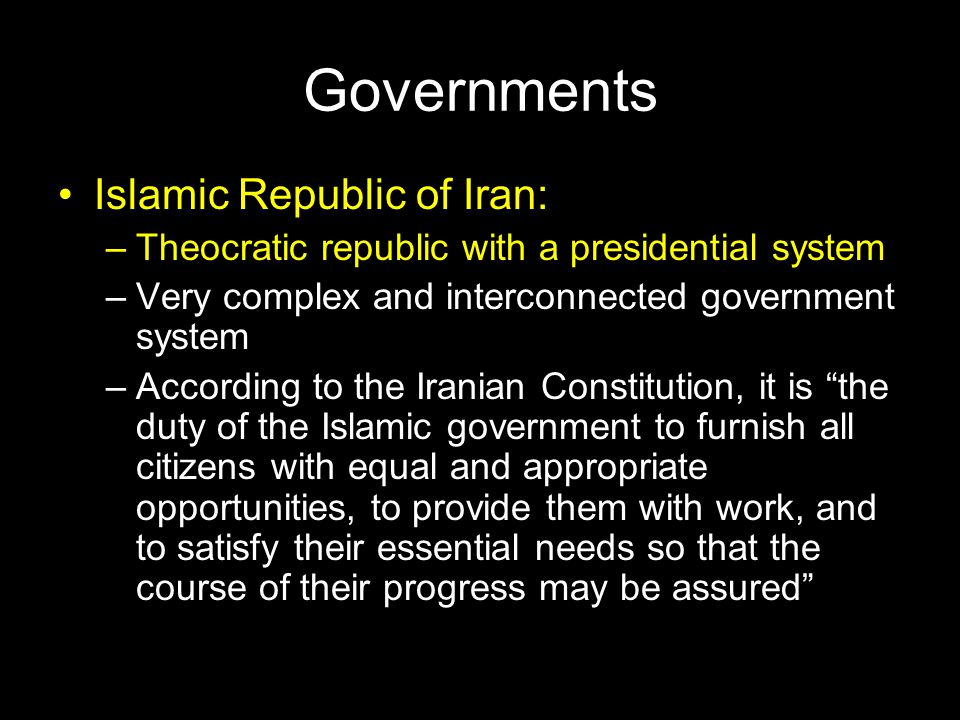 Governments Islamic Republic of Iran: